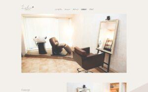 Lelia hair&personal 店舗サイト